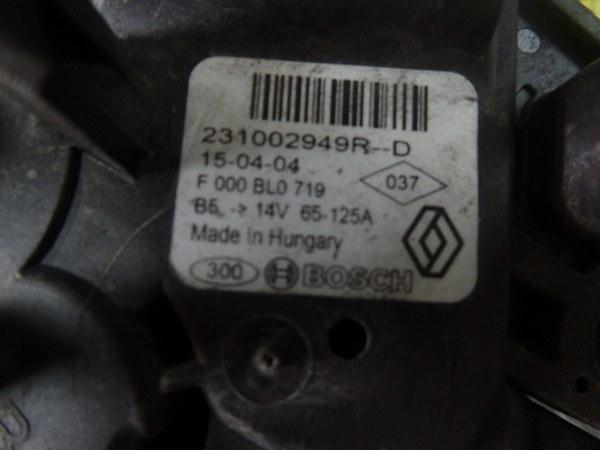 231002949r-alternator-r3.JPG